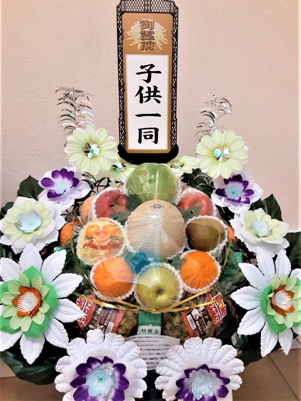 葬儀用果物B